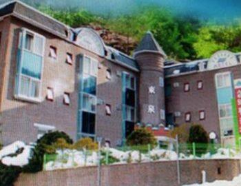Dongchun Family House
