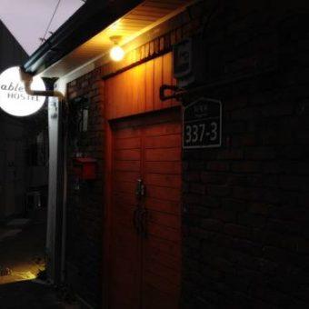 Able Hostel in Dongdaemun