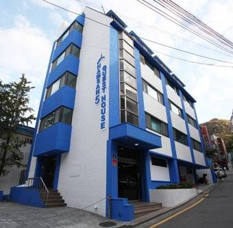 Namsan Guesthouse