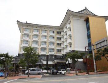 Arisu Gyeongju Hotel
