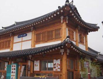 Eunhangro Jane Guesthouse