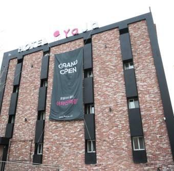 Hotel Yaja Achasan Station