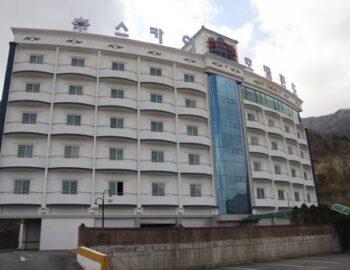 Sky Hotel & Condo