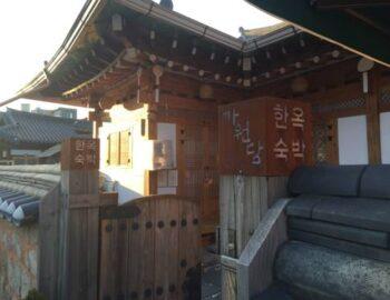 Gawondang Hanok Guesthouse