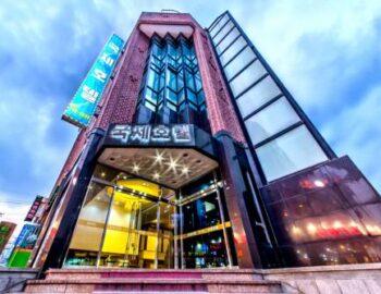 International Hotel Jeju