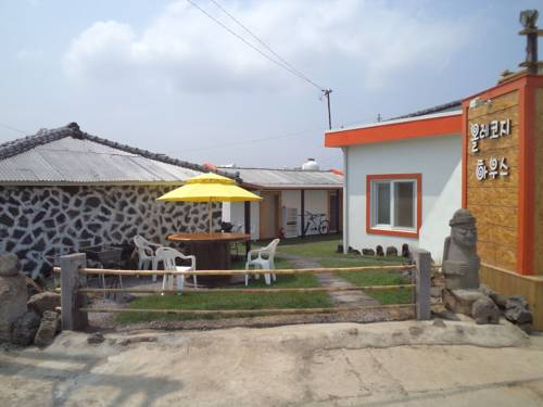 Olle Cozy Guesthouse