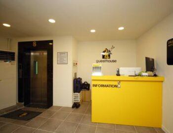 24 Guesthouse Seoul Sinchon