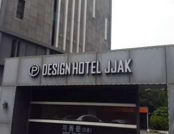 Hotel Jjak